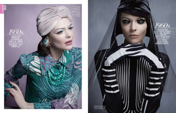Vogue China David Dunan Kinga Ondine Azoulay Sebastien Richard Georgina Graham