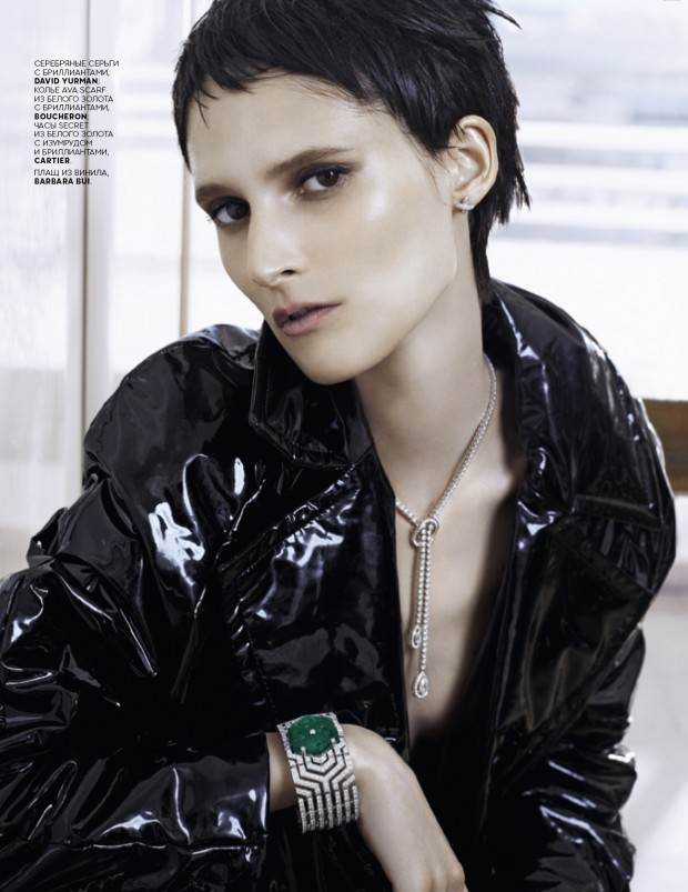 Vogue Russia Catherine Servel Georgina Graham