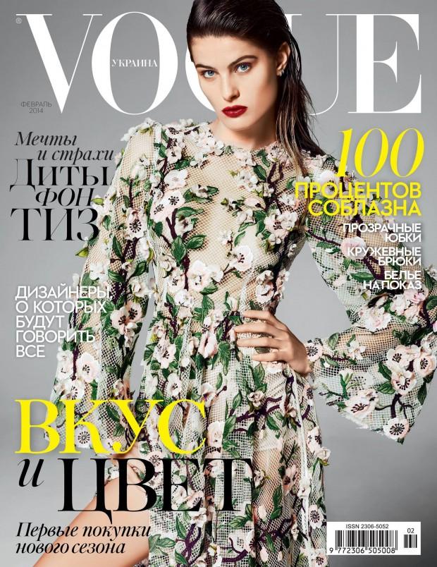 2014-2-Vogue Ukraine-1