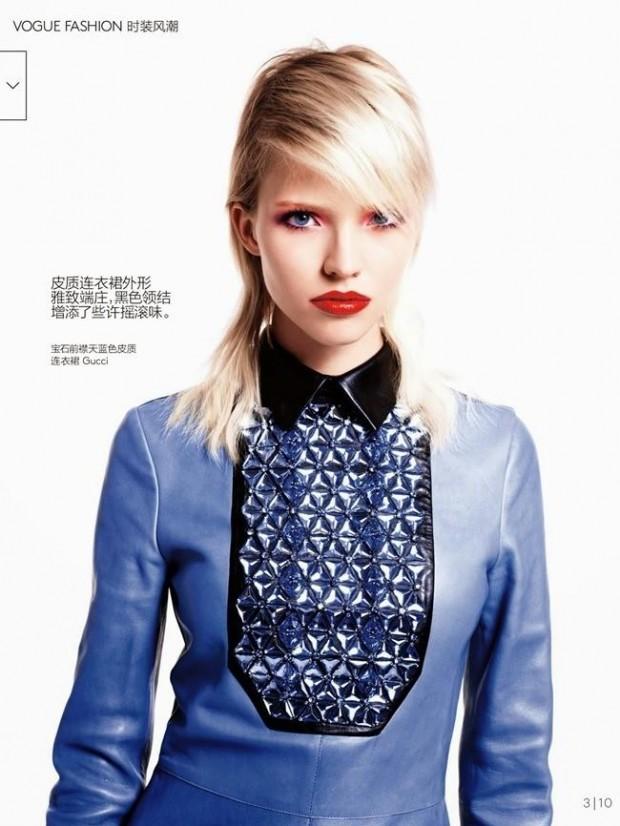 2014-12-Vogue China -1