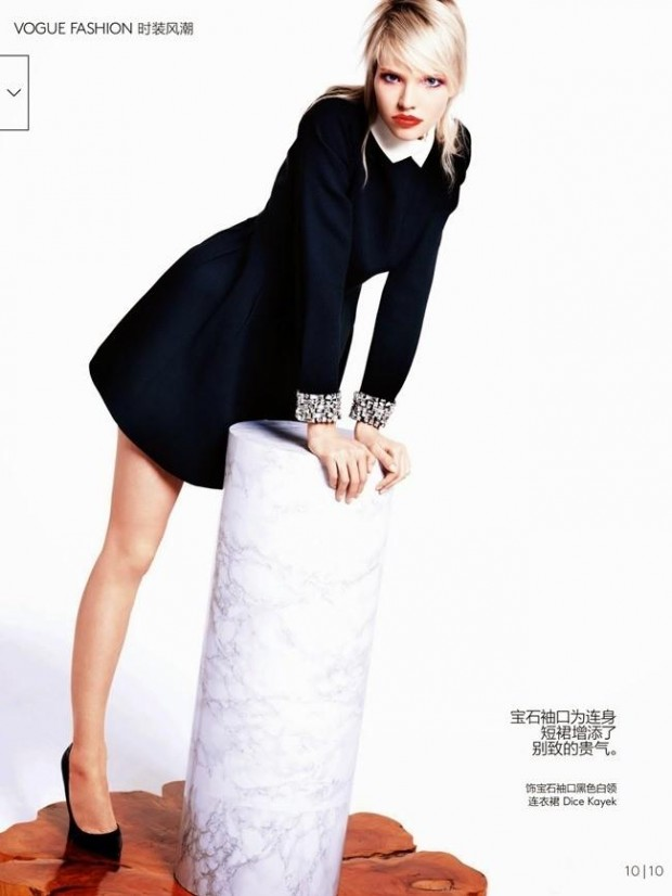 2014-12-Vogue China -2