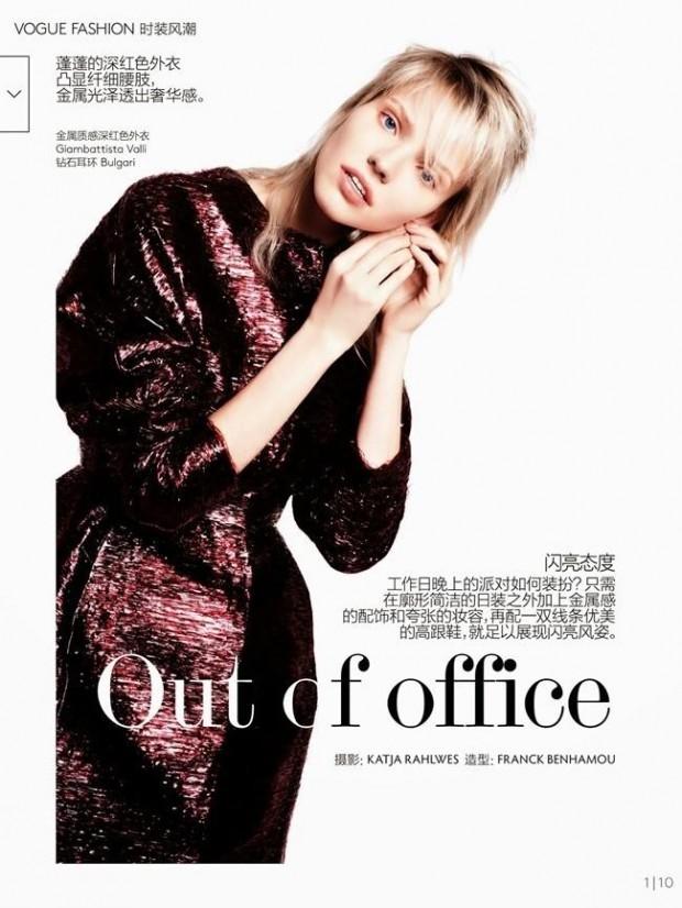 2014-12-Vogue China -5
