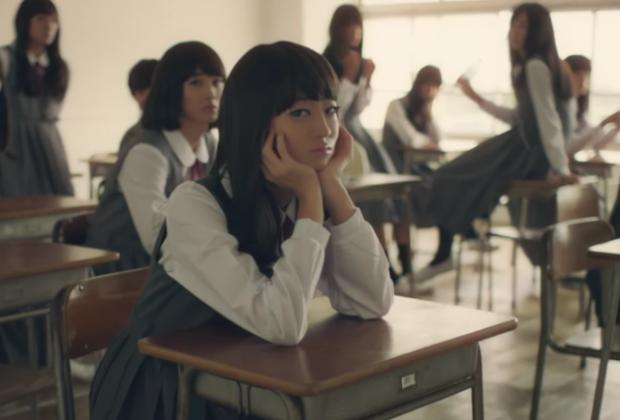 Shiseido Ad