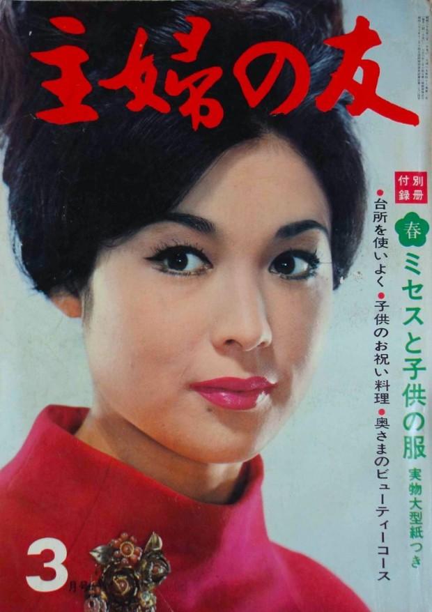 ayako-wakao