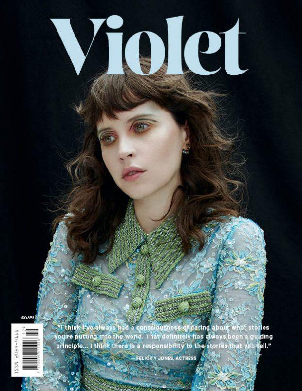 Violet12_Cover