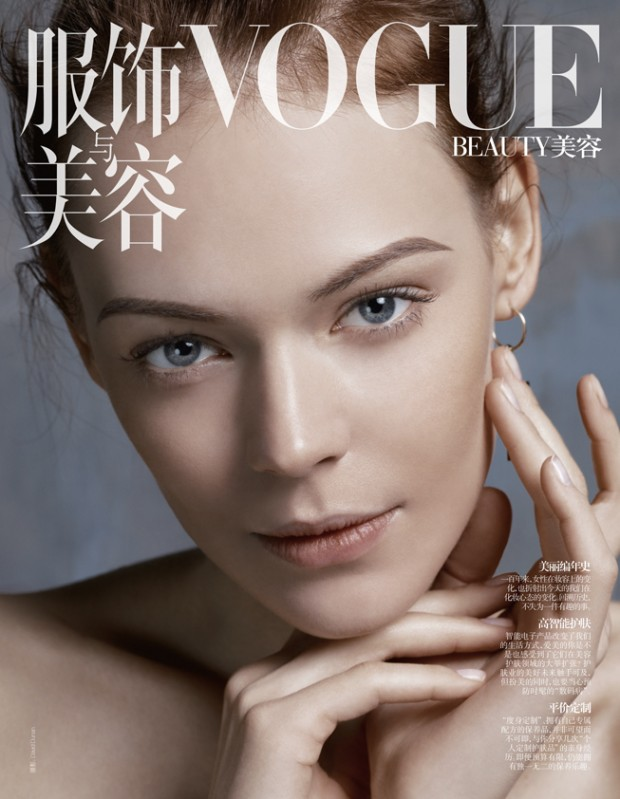 Vogue China David Dunan Kinga Ondine Azoulay Sebastien Richard Georgina Graham