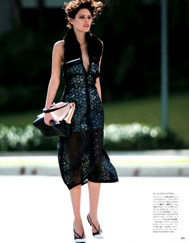 Vogue Japan May Issue Catherine Mcneil Hans Feurer Georgina Graham