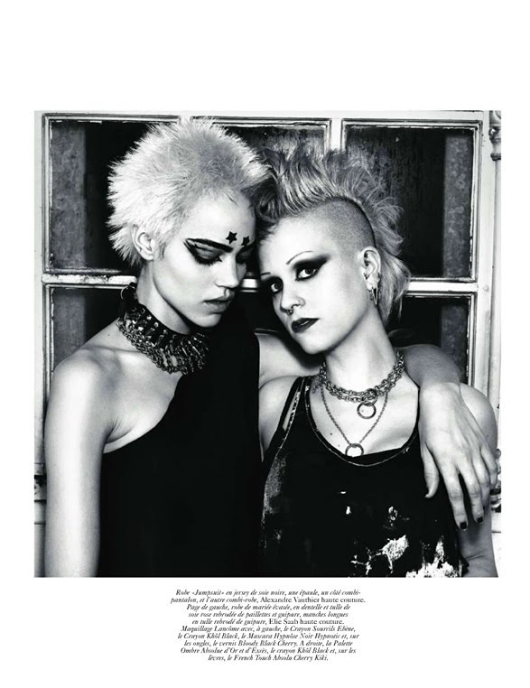 Punk MOMA