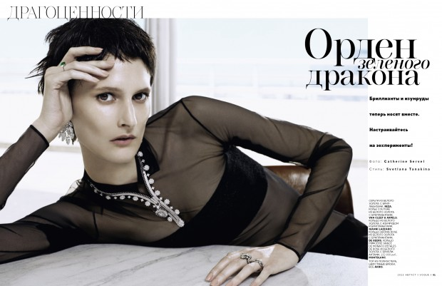 Vogue Russia Catherine Servel Georgina Graham
