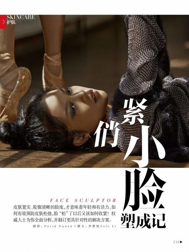 Vogue China David Dunan Georgina Graham