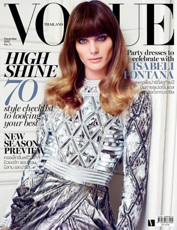 2013-12-Vogue Thailand-0