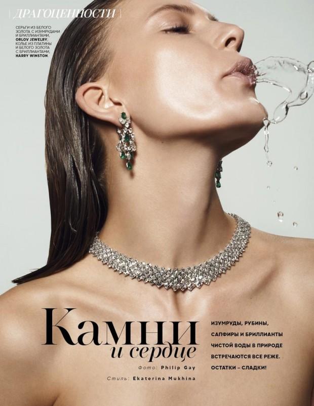 2-2014-Vogue Russia-1