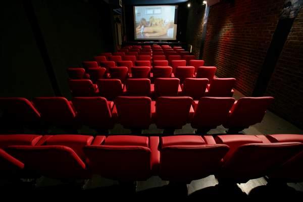 Beverly Cinema