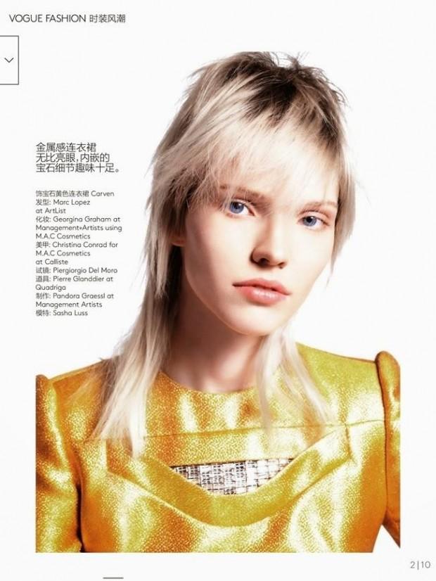2014-12-Vogue China -10