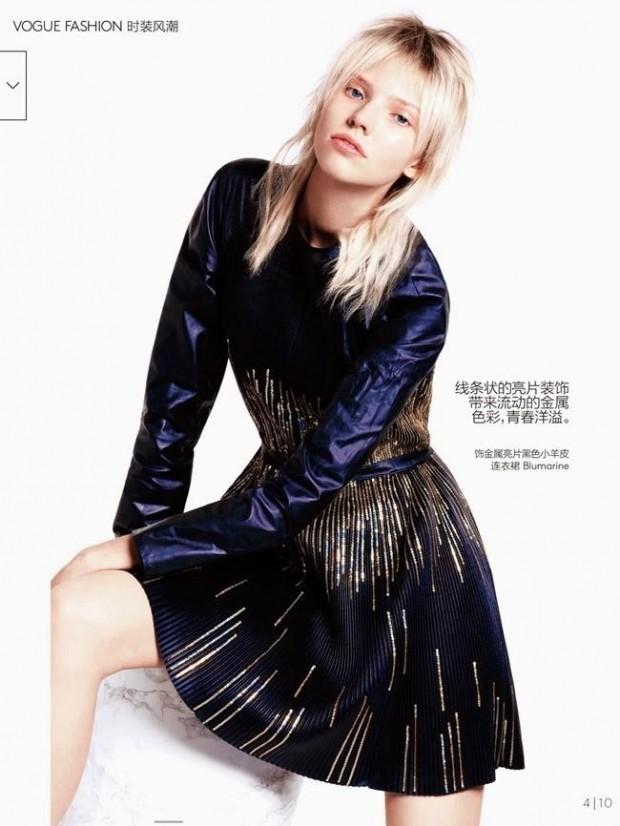 2014-12-Vogue China -3