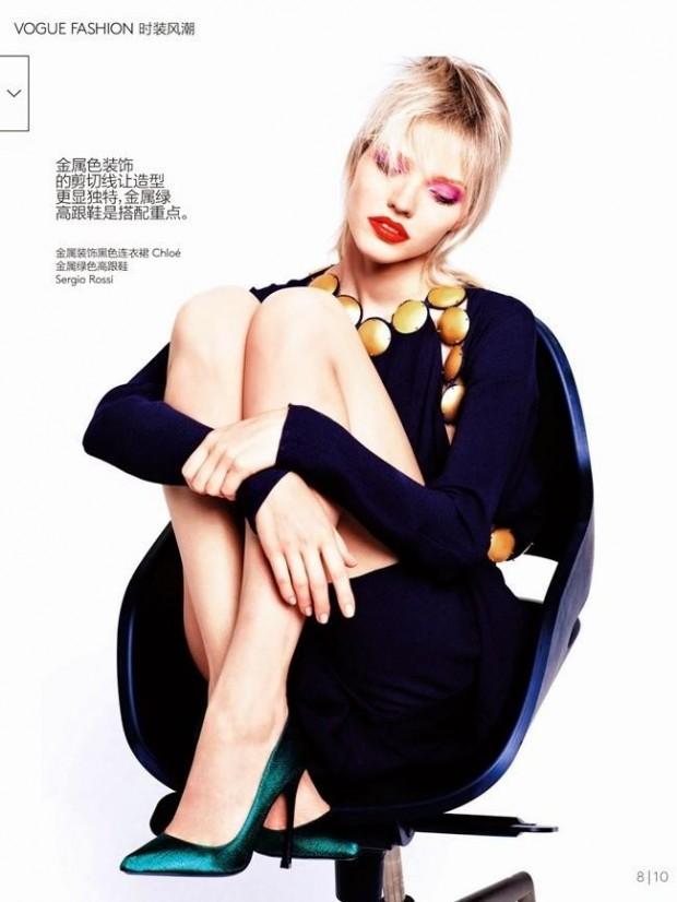 2014-12-Vogue China -7