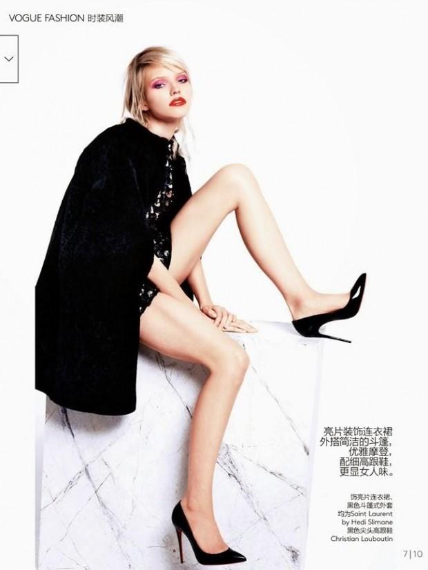 2014-12-Vogue China -9